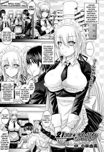 21 Century ★ Maid