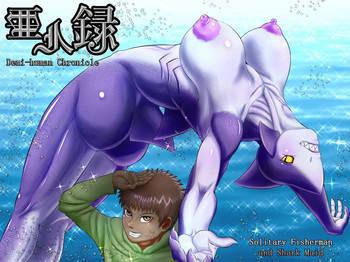 Demi-Human Chronicle ~ Solitary Fisherman and Shark Maid