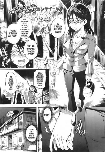 Virgin Cram School Teacher Hiigari Satsuki