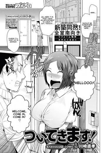 Tsuite Kimasu!