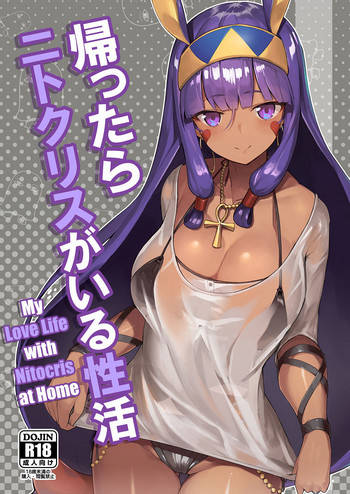 My love Life with Nitocris at Home