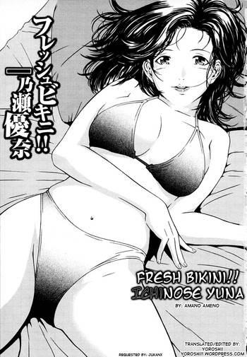 Fresh Bikini!! Ichinose Yuna & August Approaches! Yuna Boldy Approaches Too!!