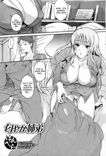 Nioyaka Shitei