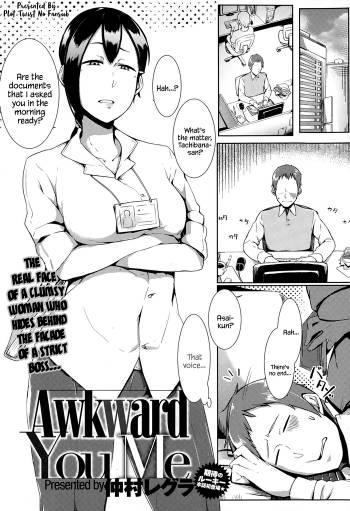 Awkward You Me