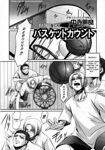 Basket Shot