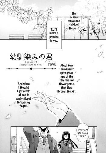 You, My Childhood Friend - Part 2