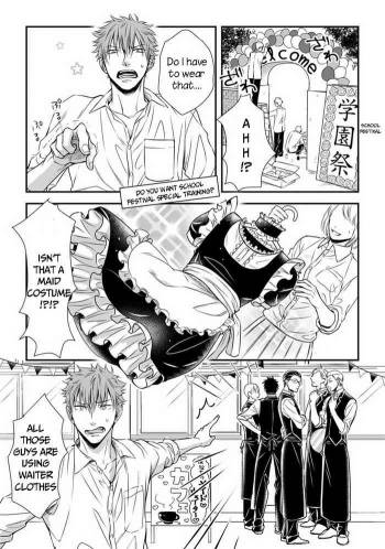 Dekiai Boyfriend - Chapter 2