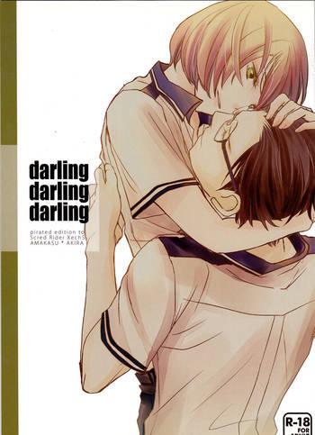 Darling Darling Darling