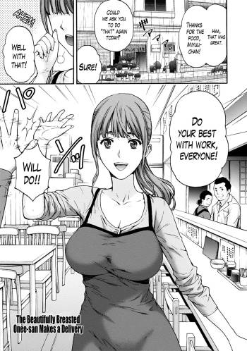 The Beautifully Breasted Onee-san Makes a Delivery