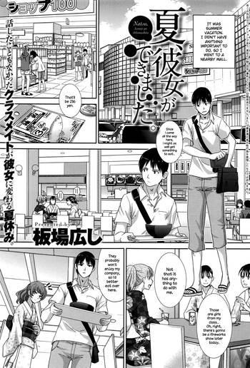 Natsu, Kanojo ga Dekimashita